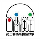 日商ロゴ.jpg