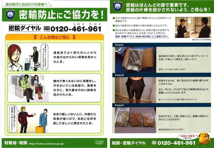 leaflet-b-01.jpg