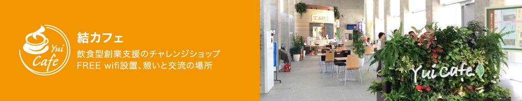 cafe_h1.jpg